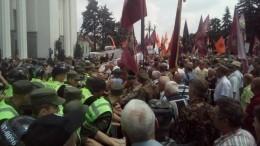 «Власть Украины неспособна решать проблемы страны»— эксперт омитингах вКиеве