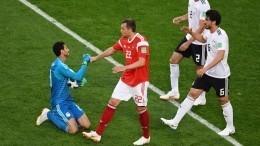 Ожесточенная борьба непривела крезультативному голу вматче Россия— Египет