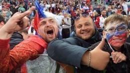 Россия— гудит! Победу над Египтом отмечают отВладивостока доКалининграда