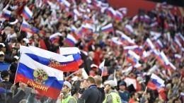 Праздничный салют прогремел вчесть победы России над Египтом вматче ЧМ-2018