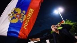 «Феерия любви»— болельщики обатмосфере вфан-зоне наматче Россия— Египет