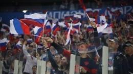 Мацуев иБоярский сорвали голос натрибуне, болея засборную России