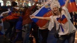 Россия-Египет: новый рекорд посещаемости настадионе «Санкт-Петербург»