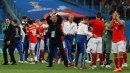 Для тех, кто проспал: яркие моменты матча Россия— Египет