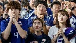 Синие самураи: Япония одержала победу над Колумбией