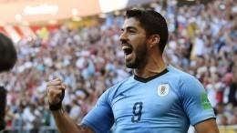 Чуда неслучилось: Уругвай одолел Саудовскую Аравию наЧМ
