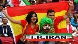 Удастсяли Испании одолеть Иран? —первый тайм закончился снулевым счетом