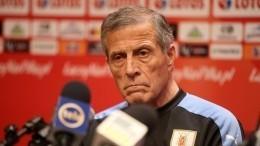 Сборная Уругвая готова умереть запобеду над Россией