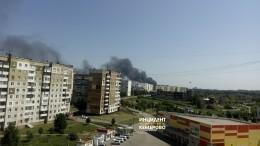 Сильнейший пожар напроизводстве вКемерово— черный дым накрыл город