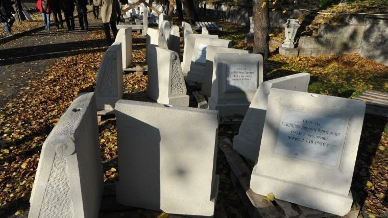 Недоживших допенсии россиян предложили хоронить засчет государства