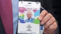 ВКремле рассказали, посетитли Путин матч России сУругваем