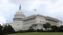 Американист рассказал опредстоящем визите делегации США вРоссию
