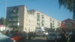 Четыре человека пострадали врезультате взрыва газового баллона вжилом доме