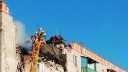Один изпострадавших при взрыве газа вТатарстане скончался вбольнице