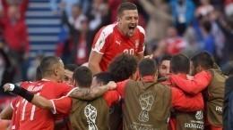 Сербы выигрывают уШвейцарии после первого тайма