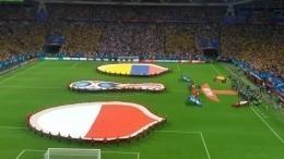 Колумбия разгромила вКазани Польшу — лучшие моменты навидео