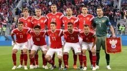 Матч Россия— Уругвай наЧМ-2018 начнется в17:00 помосковскому времени