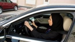 ВСаудовской Аравии женщины впервые получили право сесть заруль автомобиля