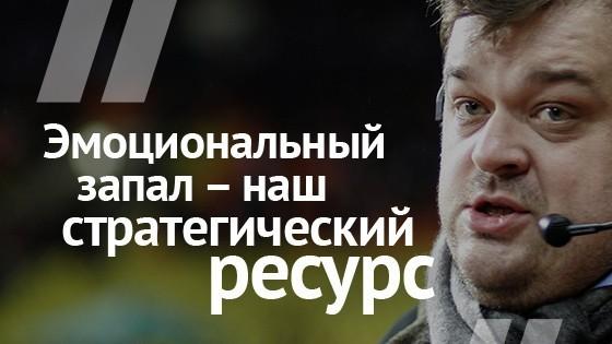 Василий Уткин, спортивный журналист, телекомментатор