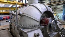 Уральский завод изготовил турбины для атомного ледокола «Урал»