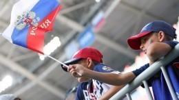 Россия заняла второе место вгруппе, уступив сразгромным счетом Уругваю