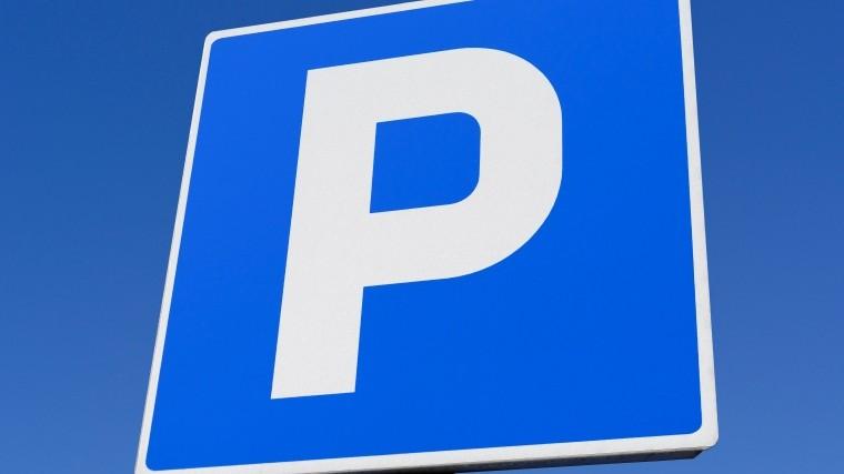 100 новых мест краткосрочной парковки открылись впетербургском «Пулково»