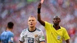 Сборная России проиграла сборной Уругвая ивыходит вплей-офф совторой строчки