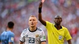 Российская сборная прервала победную серию, уступив соперникам