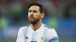 ЧасXдля Месси. ДоматчаНигерия— Аргентина осталось60минут