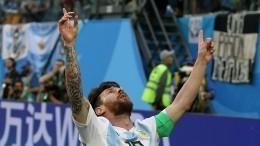 Месси смог, Марадона помог