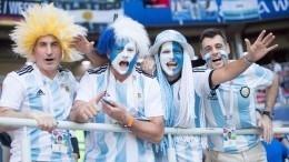 Аргентинские болельщики зажгли вПетербурге