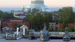 ВПетербурге подняли флаг нановейшем ледоколе «Александр Санников»