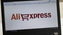 Россияне смогут купить китайские продукты питанияAliExpress