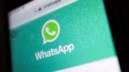 WhatsApp представил каналы, аналогичные Telegram