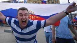 Прямая трансляция: болельщики вцентре Петербурга празднуют победу России