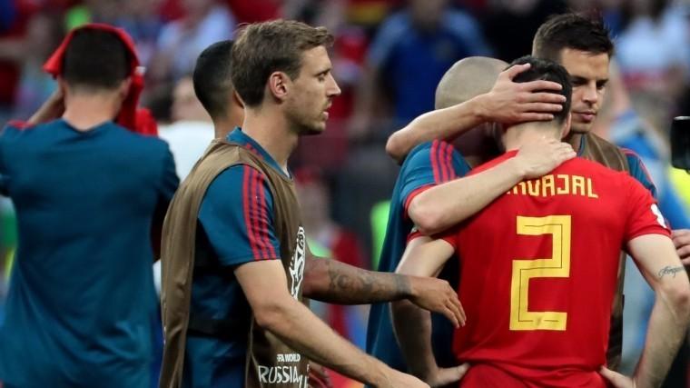 Национальным трауром стало для Испании поражение наЧМ-2018