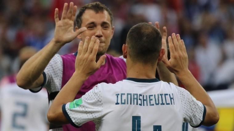 Недовольный Лоза раскритиковал сборную РФпосле победы над Испанией