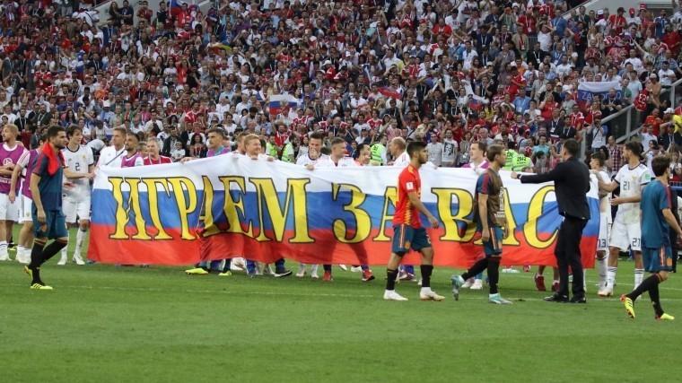 НаУкраине раскрыли«схему», согласно которой Россия смогла победить Испанию