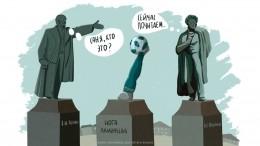 Нога Акинфеева: памятник побед сборной России вЧМ-2018