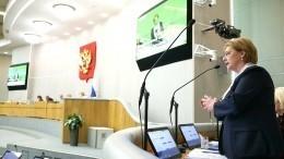 Скворцова рассказала, когда россияне смогут проверять лекарства телефоном