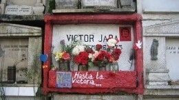 45 лет спустя: вЧили осуждены убийцы певца Виктора Хары