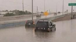 ВХьюстоне из-за наводнения закрыто Генконсульство России