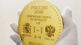 Сейв Акинфеева увековечили взолоте уральские мастера