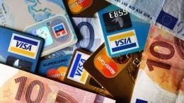 Российские банки получат почти 50% крупнейшего хорватского ритейлера