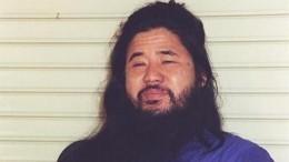 Полиция Японии усилит меры безопасности из-за казни лидера секты «Аум Синрике*»