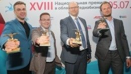 Национальная Медиа Группа— рекордсмен премии «Медиа-Менеджер России 2018»