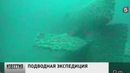 Под Севастополем обнаружили Императорский флот, затопленный 100 лет назад