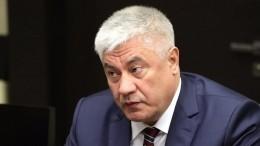 Министр МВД России: зарубежные гости отмечают высокую безопасность ЧМ