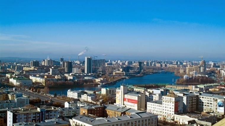Как град из«изумрудов» повлиял нажизнь Екатеринбуржцев