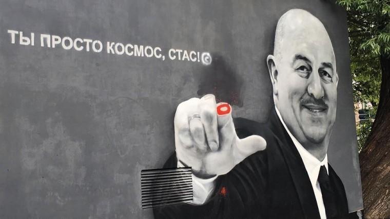 Фанаты «отрубили» Черчесову палец после вылета россиян сЧМ— фото